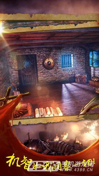 越狱密室逃亡14:逃出神秘海岛游戏截图