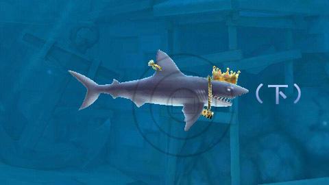 【鬼椒】饥饿的鲨鱼进化灰鲭鲨全装生存(下)