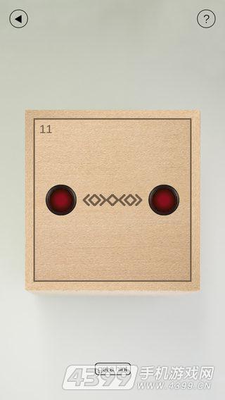 盒子里是什么?游戏截图