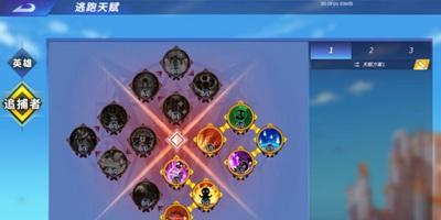 星耀对决游戏玩法新增及改动,UI界面新旧对比一览