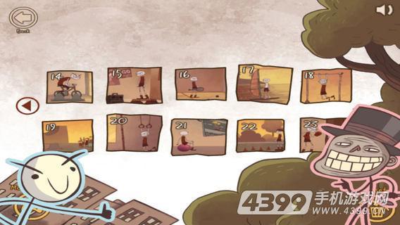 恶搞之王游戏截图