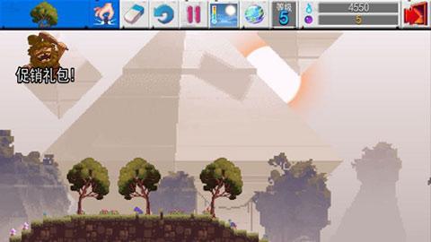 玩家天地:最终版沙盒进化