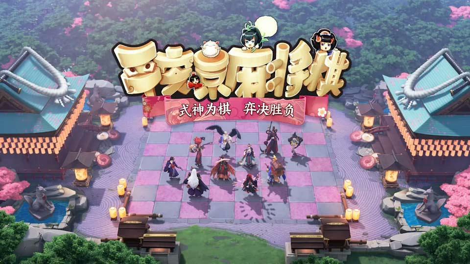 【马赛解说】快和小马哥一起玩平安京麻将棋!