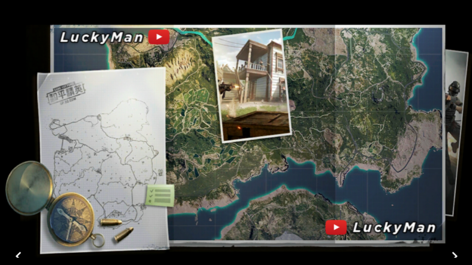 海岛地图2.0