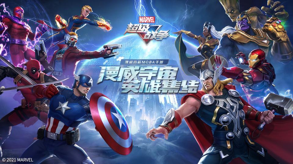 【烟雨解说】漫威首款MOBA手游《漫威超级战争》复仇者集结!