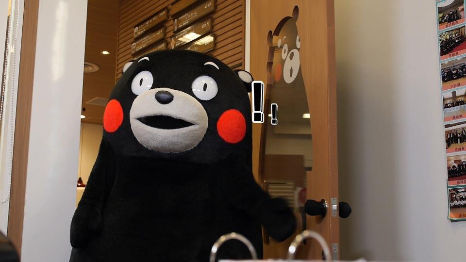 熊本熊真人视频