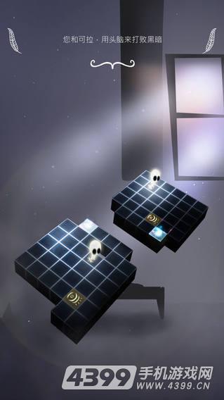 Cubesc游戏截图