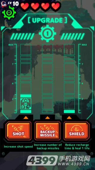 导弹英雄游戏截图