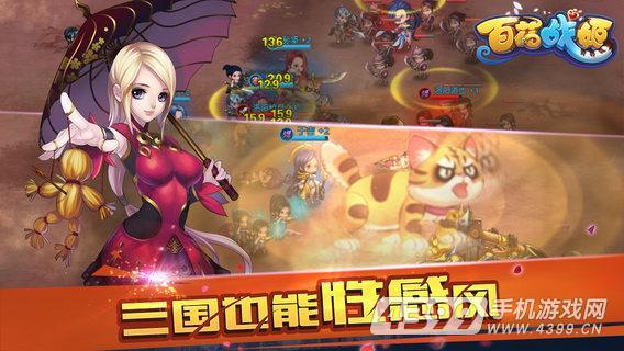 百花战姬游戏截图