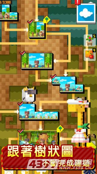 动物方层树游戏截图