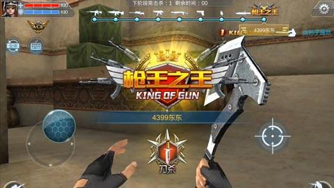 全民枪神4399东东的枪王之路 枪王之王模式