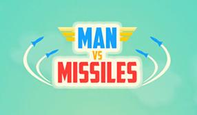 人VS导弹