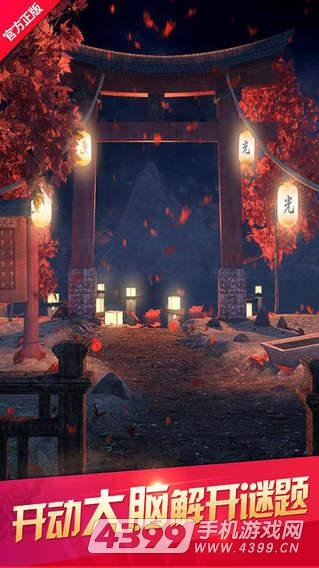 越狱密室逃亡12:逃出神秘神庙游戏截图
