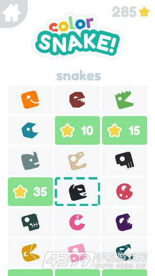 多彩贪吃蛇游戏截图