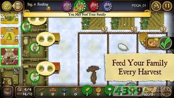 农场主游戏截图