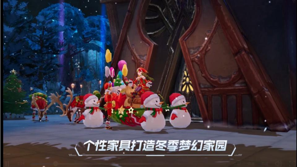 圣诞冰雪节12.24狂欢嘉年华来袭!