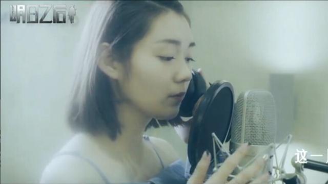 明日之后活动主题曲MV 火箭少女101段奥娟等你回家