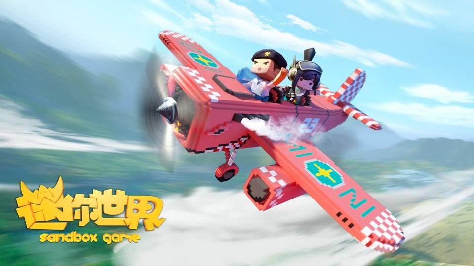 迷你世界7月新版本:全新飞行载具 小马宝莉联动皮肤登场