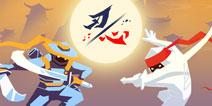 《刃心2》经典跑酷游戏升级回归