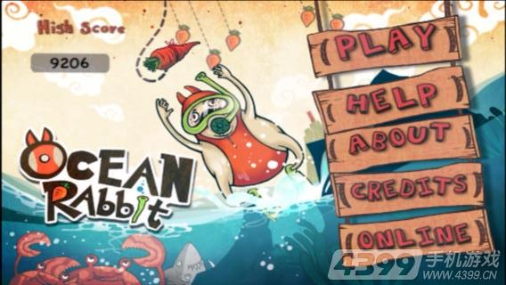 海洋兔游戏截图