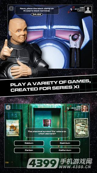 红矮星XI游戏截图