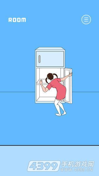 冰箱里的布丁被吃掉了游戏截图