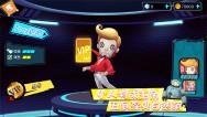 奇葩战斗家宣传视频