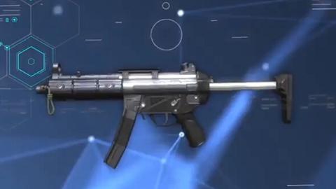 终结者2火力全开枪械解析MP5篇
