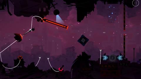腾讯校招生原创游戏《三竹里》宣传视频