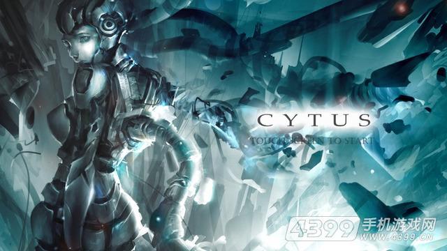音乐世界(Cytus)游戏截图