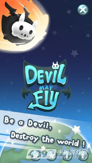 恶魔也会飞游戏截图