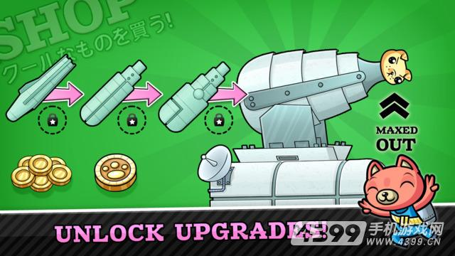 超级火箭宠物游戏截图