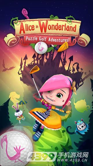 爱丽丝梦游仙境:解谜高尔夫冒险游戏截图