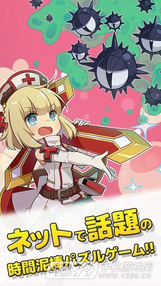加油!白血球游戏截图