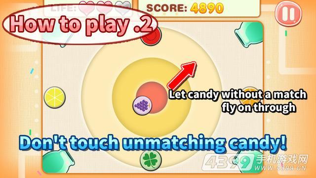 疯狂糖果炮弹游戏截图