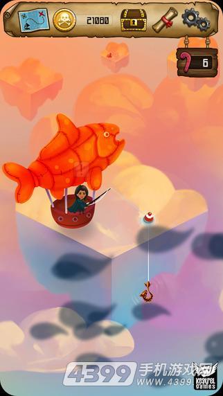 捕鱼船长游戏截图