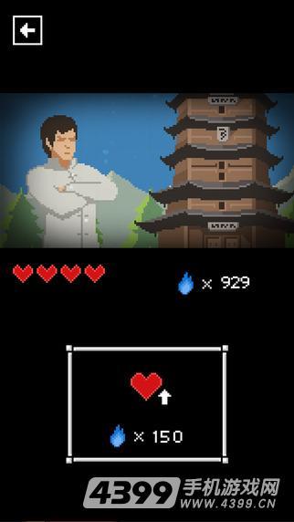 反击游戏游戏截图