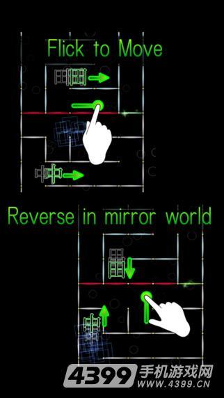 镜之国的无名人游戏截图