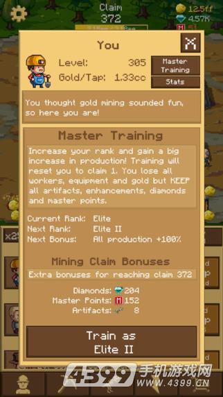 金矿争霸游戏截图