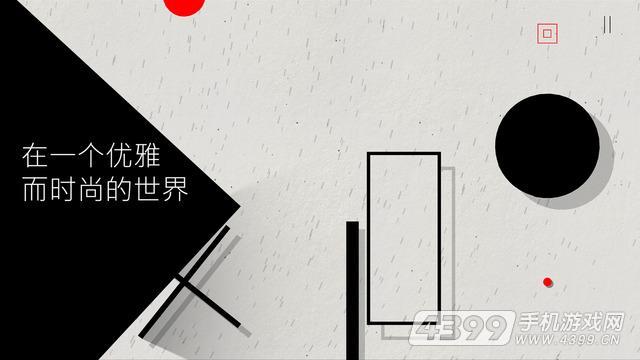 Cubway游戏截图
