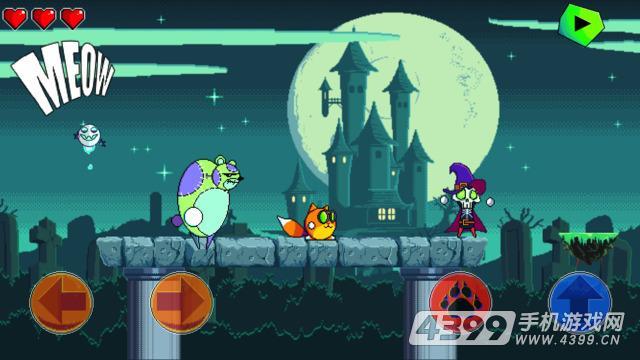 超级喵星人游戏截图