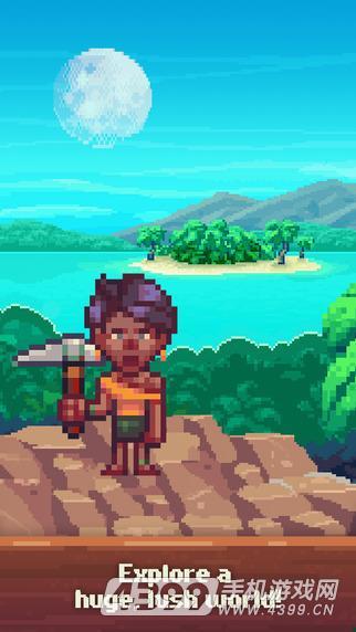 生存岛游戏截图