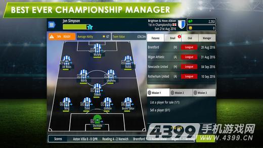 冠军足球经理游戏截图