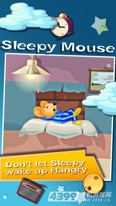 沉睡的老鼠游戏截图