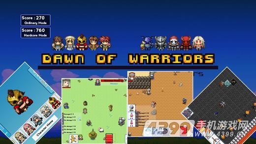勇士的黎明:混沌之战游戏截图