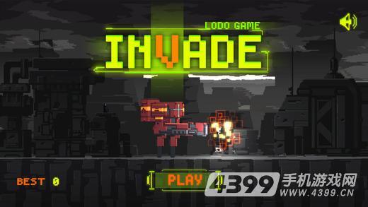 机械入侵游戏截图
