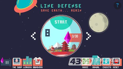 防护网游戏截图