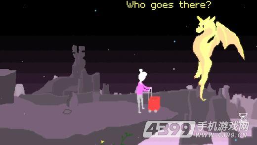 多丽丝与龙的传说游戏截图
