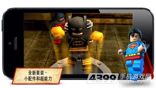 乐高蝙蝠侠:DC超级英雄游戏截图
