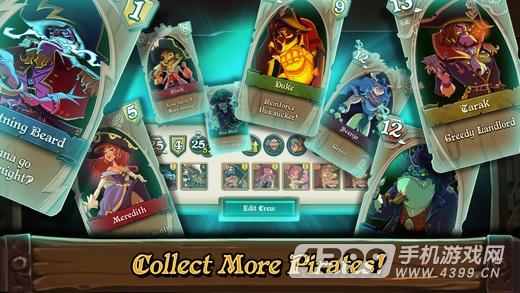海盗战争:骰子之王游戏截图